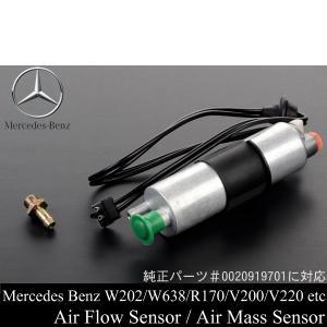 ベンツ 燃料ポンプ フューエルポンプ W202 S202 C208等 M009|g-cr