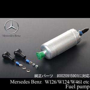 ベンツ 燃料ポンプ フューエルポンプ R107 W126 W463等 M010|g-cr