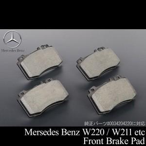 ベンツ ブレーキパッド フロント W220 W211 W163 R171W203等 M021|g-cr