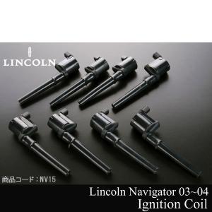 ナビゲーター イグニッションコイル 8本 32V 03-04y NV15|g-cr