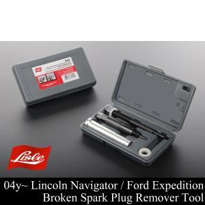 ナビゲーター エクスペディション スパークプラグ折れ 抜取工具 NV80|g-cr