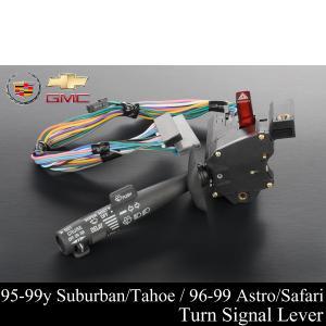サバーバン タホ アストロ ウィンカーレバー 社外 95-99y S137|g-cr
