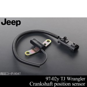 TJラングラー クランクシャフト ポジションセンサー 97-04y V047