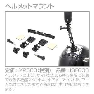 【注意】この製品はオーダー後のキャンセルはできません。ご了承ください。  製品名:Insta360(...