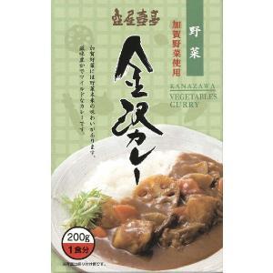 壺屋壷亭「金沢カレー 野菜」