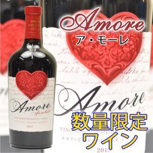 ホワイトデー ア・モーレ イタリア産 赤ワイン...