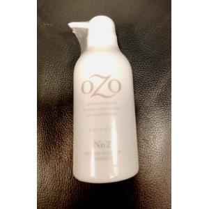 OZO N2 ニュートリナー|g-fa-y