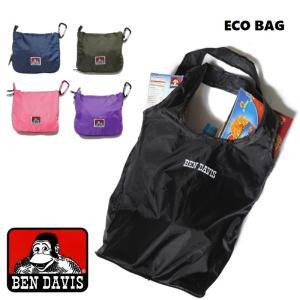 エコバッグ カラビナ付き トートバッグ ショッピング BEN DAVIS ベンデイビス Eco bag 買い物 コンパクト 携帯 撥水 ギフト プレゼント カラフル g-field