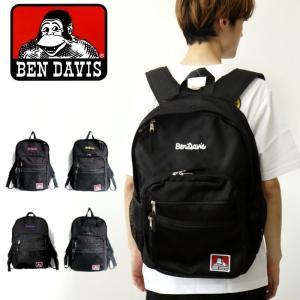 リュック バッグ デイパック 鞄 BAG 旅行 BEN DAVIS ベンデイビス MESH XL-PACK 30L トラベル 通勤 通学 カジュアル ギフト プレゼント g-field