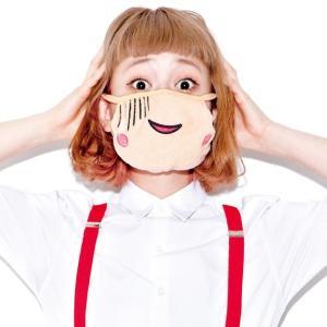 gonoturn ごのたん ちびまる子ちゃんコラボ まる子ガーンマスク マスク フェイスマスク 風邪...
