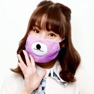 gonoturn ごのたん マスク 花粉症 風邪 対策 アニマルマスク ムラサキクマ 通勤 通学 学...