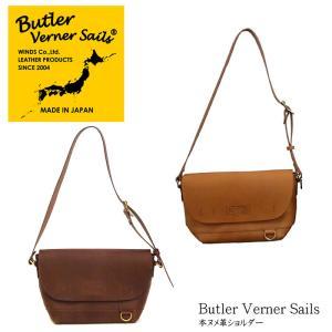 バトラーバーナーセイルズ Butler Verner Sails 本ヌメ革ショルダー 日本製 高級 国産 レザー バッグ bag g-field