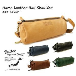 Butler Verner Sails 馬革ロールショルダー  バトラーバーナーセイルズ バッグ 鞄 BAG 本革 ギフト プレゼント 肩掛け ボディバッグ 通勤 通学 日本製 g-field