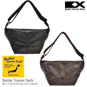 バトラーバーナーセイルズ Butler Verner Sails ポニープルアップメッセンジャーショルダー 高級 国産 レザー バッグ bag g-field