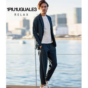 1PIU1UGUALE3 RELAX ウノピゥウノウグァーレトレ リラックス セットアップ 4WAY...