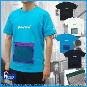 【Penfield(ペンフィールド)】カンガルーメッシュ ポケット Tシャツ 半袖 メンズ アウトドア ストリート 男性用|g-fine