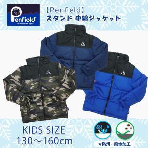 Penfield(ペンフィールド)【KIDS】スタンド 中綿ジャケット 上着 キッズ ジュニア 子供服 アウター 130cm 140cm 150cm 160cm|g-fine