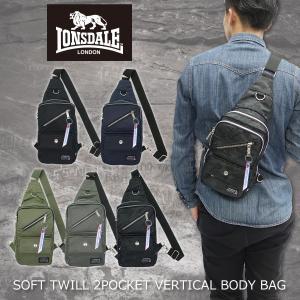 LONSDALE(ロンズデール)ソフトツイル 2ポケット タテ型ボディバッグ 斜め掛け 鞄 メンズ レディース ユニセックス|g-fine