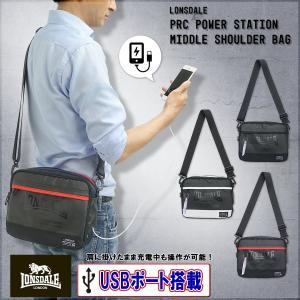 LONSDALE(ロンズデール)PRC パワーステーション ミドルショルダーバッグ USBポート搭載 USB給電 スマホ充電 斜め掛け 肩掛け 黒|g-fine