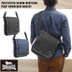 LONSDALE(ロンズデール)ポリデニム 縦型 フラップ ショルダーバッグ S 肩掛け 斜め掛け 鞄 メンズ レディース ユニセックス |g-fine