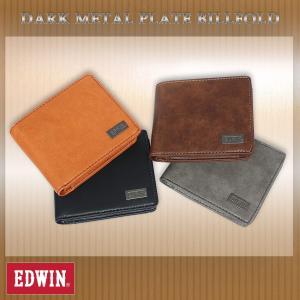 EDWIN(エドウイン)ダークメタルプレート 二つ折財布 g-fine
