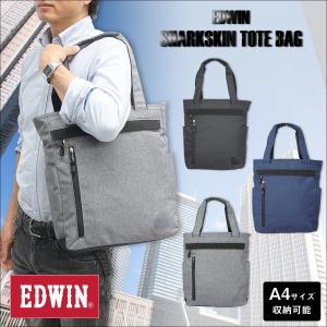 EDWIN(エドウイン)シャークスキン トートバッグ g-fine