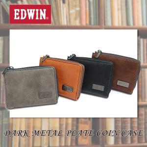 EDWIN(エドウイン)ダークメタルプレート 小銭入れ コインケース 財布 g-fine