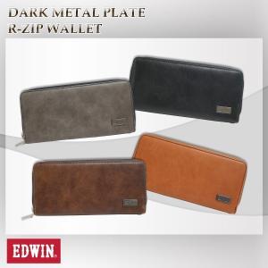 EDWIN(エドウイン)ダークメタルプレート 長財布 ジッパー式 小銭入れ付 g-fine