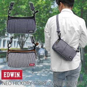 EDWIN(エドウイン)ネオヒッコリー ストライプ 2WAY ボディバッグ 鞄 斜め掛け ショルダーバッグ ウエストバッグ g-fine