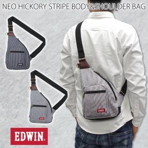 EDWIN(エドウイン)ネオヒッコリーストライプ ボディショルダーバッグ 肩掛け 斜め掛け 鞄 縦じま g-fine
