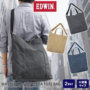 EDWIN(エドウイン)ウォッシュキャンバス メガトートバッグ 鞄 斜め掛け ショルダーベルト付 A4収納 大容量サイズ 帆布 g-fine