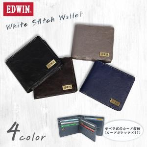 エドウイン EDWIN 財布 サイフ 二つ折 メンズ レディース ホワイトステッチ メタルプレート 二つ折財布 ウォレット プレゼント ギフト|g-fine