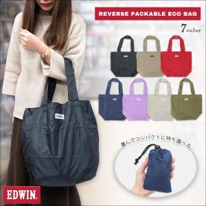 EDWIN エドウイン エコバック メンズ レディース トートバック 折りたたみ 鞄 買い物 バック リバース パッカブル エコバッグ A4収納|g-fine