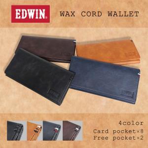 エドウイン EDWIN 財布 サイフ 長財布  メンズ レディース ワックスコード 長財布 ウォレット プレゼント ギフト カード収納 小銭収納|g-fine
