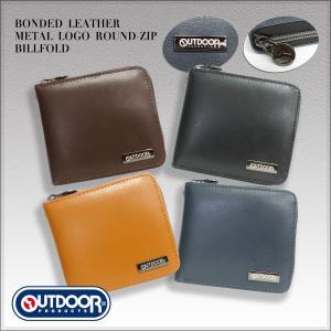 OUTDOOR PRODUCTS アウトドアプロダクツ財布 サイフ 二つ折財布 メンズ レディース 再生革 ラウンドジップ ウォレット プレゼント ギフト|g-fine
