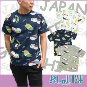 おしゅしだよ JAPAN 総柄Tシャツ 半袖 グッズ キャラクター