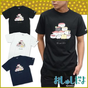 おしゅしだよ 寿司 Tシャツ  半袖 グッズ キャラクター|g-fine