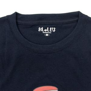 おしゅしだよ 寿司 Tシャツ  半袖 グッズ キャラクター|g-fine|03