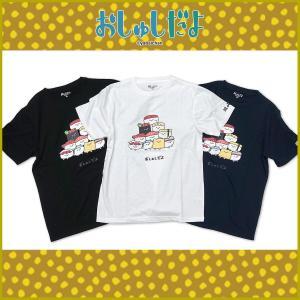 おしゅしだよ 寿司 Tシャツ  半袖 グッズ キャラクター|g-fine|06