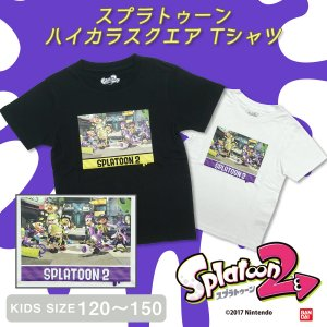 Splatoon2(スプラトゥーン2)【KIDS】ハイカラスクエア Tシャツ キッズ ジュニア 子供服 半袖 白 黒 グッズ|g-fine