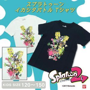 Splatoon2(スプラトゥーン2)【KIDS】イカシタバトル Tシャツ キッズ ジュニア 子供服 半袖 白 紺 グッズ|g-fine