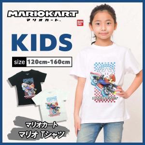 マリオカート【KIDS】マリオ Tシャツ キッズ ジュニア 子供服 半袖 グッズ  120cm~150cm|g-fine