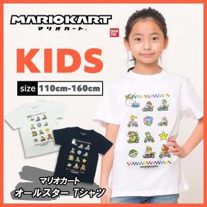 マリオカート【KIDS】オールスター Tシャツ キッズ ジュニア 子供服 半袖 グッズ  120cm〜150cm|g-fine