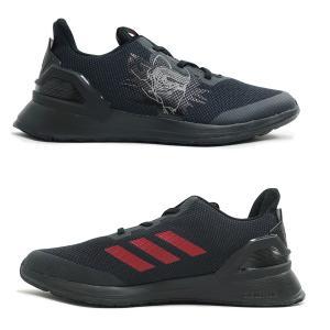 【KID'S】adidas(アディダス)STARWARS KYLO REN K(スターウォーズ カイロレン キッズ)(G27546/コアブラック) 子供靴 スニーカー プレゼント 黒 運動会 遠足 g-fine 05