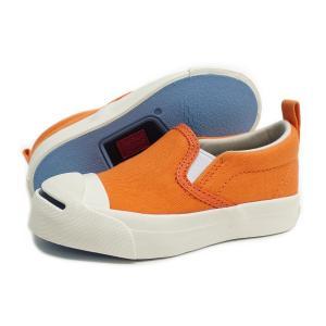 ★キッズ ジャックパーセルのスリップオンモデル。スリップオン仕様で脱ぎ履きしやすいデザイン。鮮やかな...
