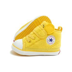 【9/17出荷予定】【BABY】CONVERSE(コンバース)BABY ALL STAR N POOH FC V-1(ベビー オールスター N プー FC V-1)(イエロー) 子供靴 出産祝い くまのプーさん|g-fine