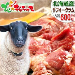 ギフト ジンギスカン 千歳ラム工房 ラム肉 サフォークラム 味付きジンギスカン (600g/化粧箱入...