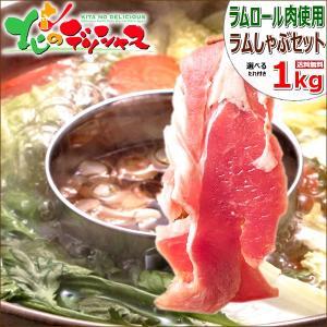 ラム肉(仔羊肉)のロール肉を薄くスライスしたものを使用し、ソラチの人気の4種類のタレの中から、お好み...