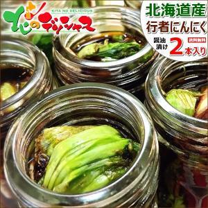 ■行者にんにくはニンニクによく似た匂いで、食感はシャキシャキとしていて色々な料理にもあう万能山菜でキ...