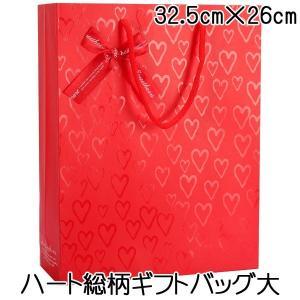 ラッピング ハート 総柄 ギフト バッグ 紙袋 プレゼント 包装 サイズ大 920010-2